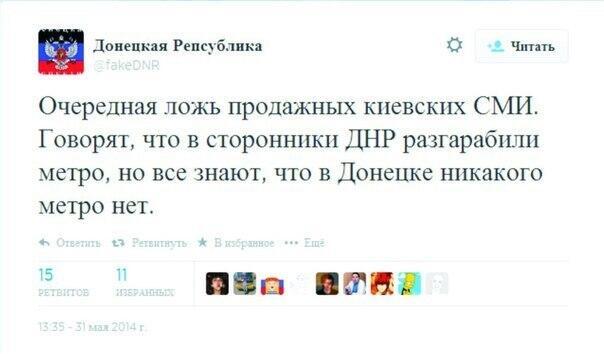 Кэмерон намерен призвать Путина к диалогу с руководством Украины - Цензор.НЕТ 974