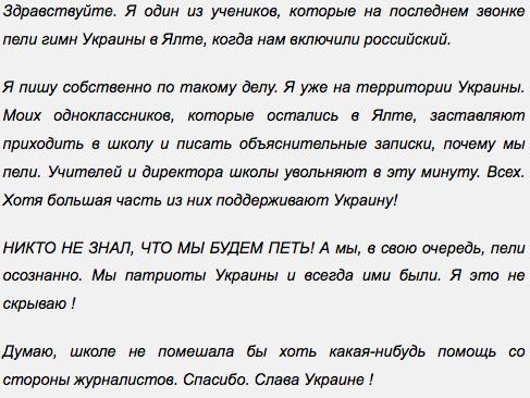 США поддерживают действия украинских военнослужащих, - глава Пентагона - Цензор.НЕТ 9316