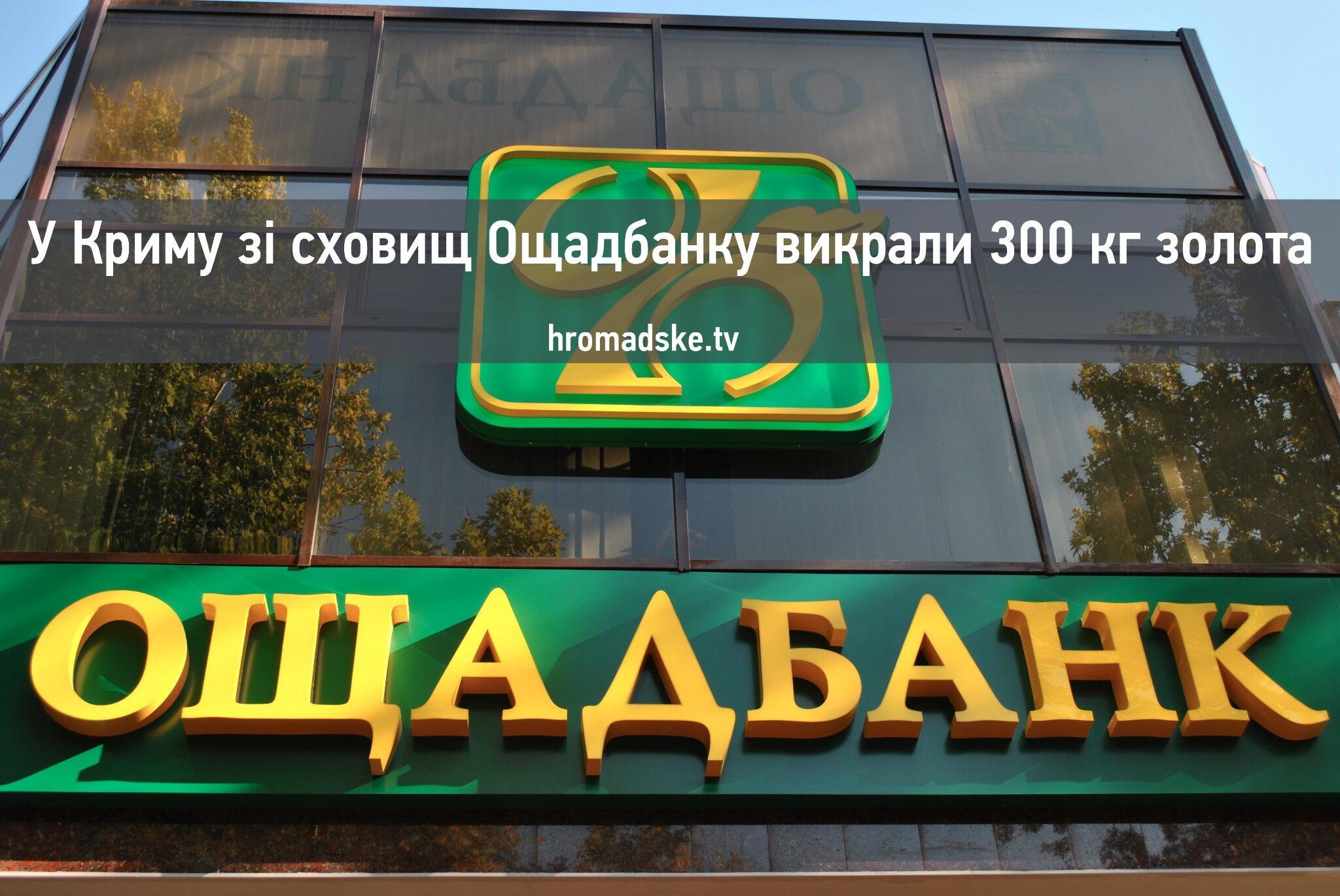 Из-за беспредела бандитов ДНР из Донецка массово уходит бизнес, - мэр города - Цензор.НЕТ 9680