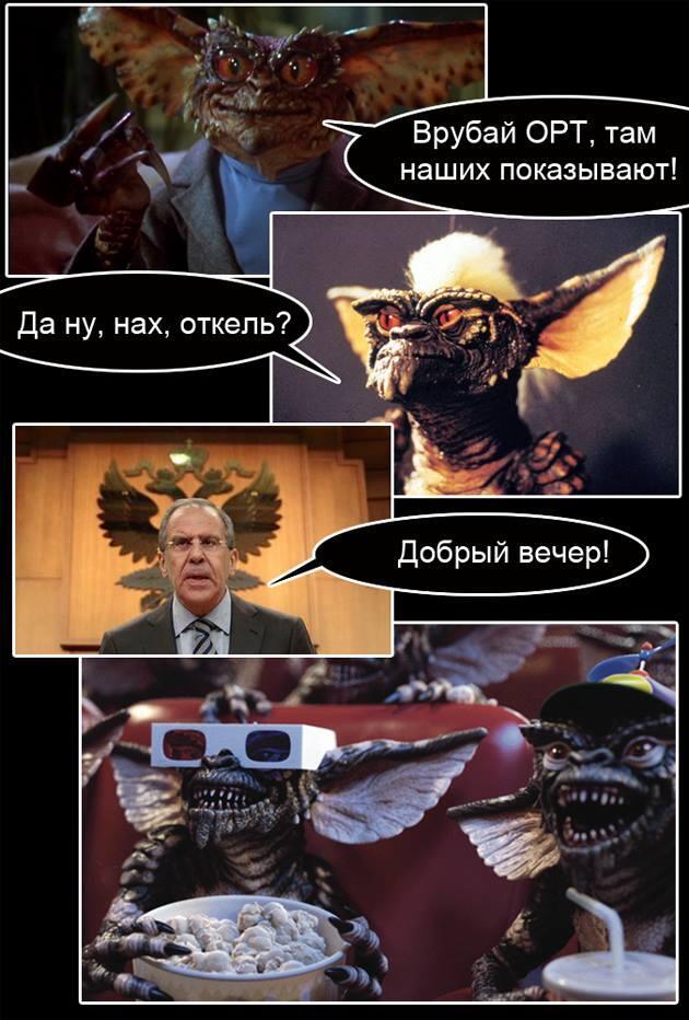 Антикоррупционное бюро вернет из-за границы деньги Януковича, - Луценко - Цензор.НЕТ 475