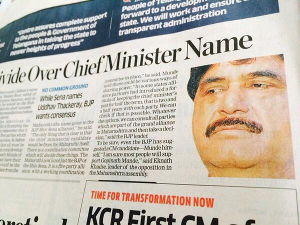 """My story projecting Munde as potential CM of Maharashtra.No one knew Munde wl not b alive to read it. http://t.co/geWETZDzYG"""""""