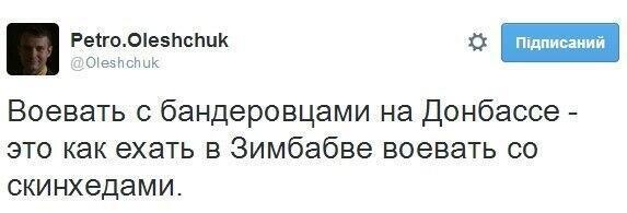 Перемирие на Донбассе нарушают преимущественно террористы, - ОБСЕ приводит данные украинских и российских наблюдателей - Цензор.НЕТ 4201
