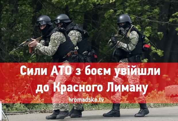 """ФСБ не допускает украинского консула к задержанным за """"терроризм"""" крымчанам - Цензор.НЕТ 8069"""