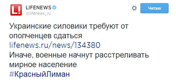 Террористы вынудили 15 тысяч человек покинуть Донецк, - ОГА - Цензор.НЕТ 1299