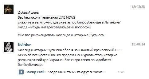 """Захваченные террористами на востоке Украины сотрудники ОБСЕ """"живы и здоровы"""", - генсек организации - Цензор.НЕТ 967"""