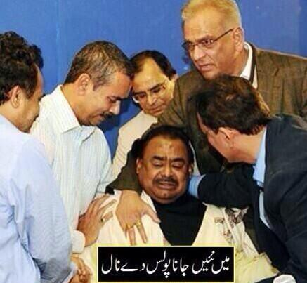 Mae née jaana police de naal #AltafHussainArrested http://t.co/WCY0GVuy56