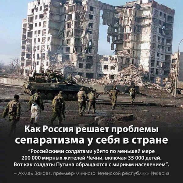"""В Кишиневе задержали """"зеленого человечка"""": """"Свою вину признаю. Я повелся на пропаганду"""" - Цензор.НЕТ 9340"""