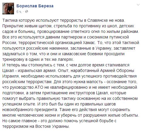 Сегодня Порошенко проведет три часа в переговорах с американцами, в том числе час - с Обамой - Цензор.НЕТ 2964
