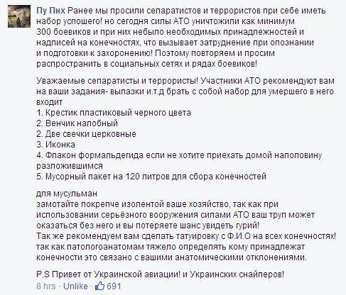 """Пастырское окормление байкеров Путина совершает одесский священник, """"пострадавший от антиправославных и антироссийских сил"""" - Цензор.НЕТ 6597"""