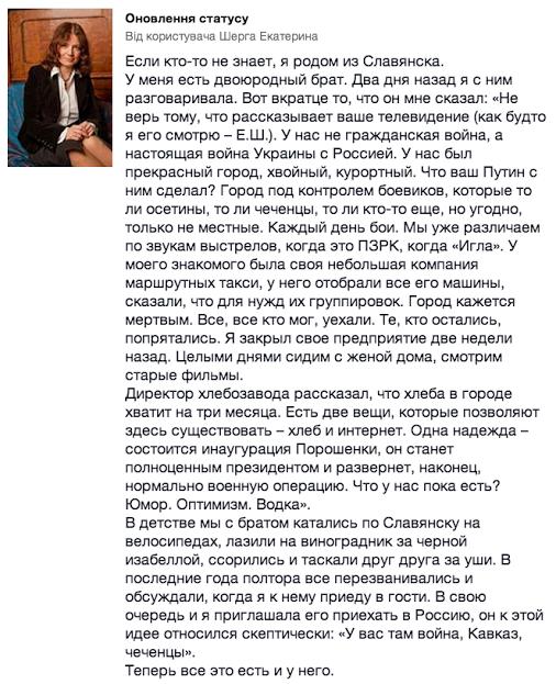 """Миссия МВФ для пересмотра программы """"stand by"""" прибудет в Киев в конце июня - начале июля - Цензор.НЕТ 7294"""