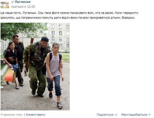 Контакт с захваченными на Донбассе группами наблюдателей ОБСЕ до сих пор не установлен - Цензор.НЕТ 9547