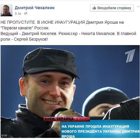Раненые украинские военнослужащие в Киеве и Ирпене нуждаются в помощи, - активисты - Цензор.НЕТ 5633