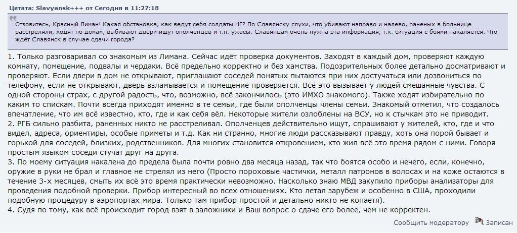 """Олийнык скрывает инвестора """"новой"""" парламентской группы из """"регионалов"""": Не имею чести быть знакомым с Курченко - Цензор.НЕТ 2158"""