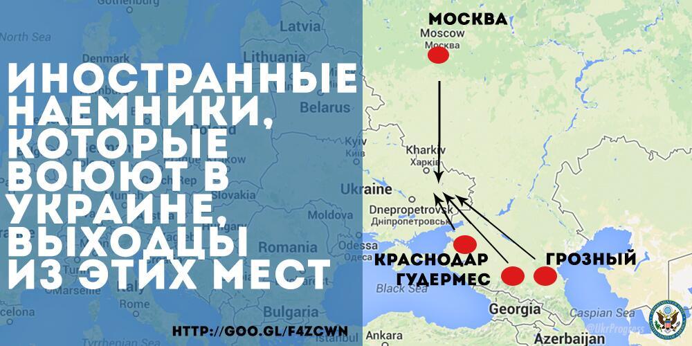 На юге Молдовы завелись свои сепаратисты: призывают следовать примеру луганских террористов - Цензор.НЕТ 283