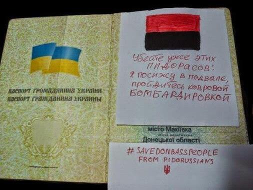 """Террористы могут повторить атаку на погранпункт """"Мариновка"""", - глава Госпогранслужбы - Цензор.НЕТ 2400"""