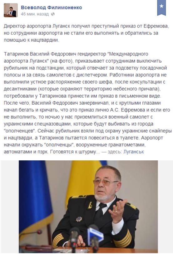 В доме Царева поселили беженцев с Донбасса - Цензор.НЕТ 4555