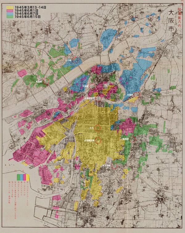 今の大阪や西宮や神戸はここからの復興です。できれば若い人に知って欲しい RT 以前色分けした大阪大空襲の戦災概況図です。…「大阪神戸西宮・空襲戦災状況地図」 http://t.co/25RG8WFgRJ http://t.co/sUyKKYIqDD