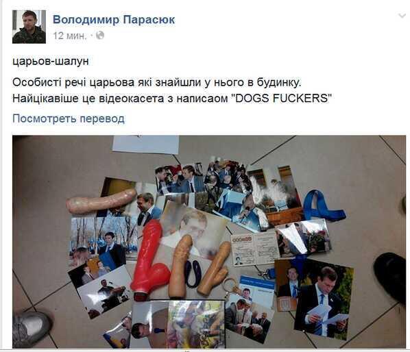 В доме Царева поселили беженцев с Донбасса - Цензор.НЕТ 3209