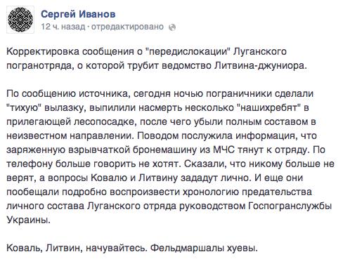 Краматорск и Славянск обеспечены продуктами питания, - ДонОГА - Цензор.НЕТ 1625
