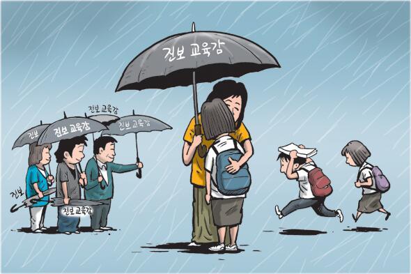 이것이 진짜 민심!  6.5 한겨레 장봉군 만평 http://t.co/whl44nDuke