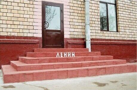 Террористы похитили из Донецкого Управления НБУ крупную сумму наличности, - СМИ - Цензор.НЕТ 3816