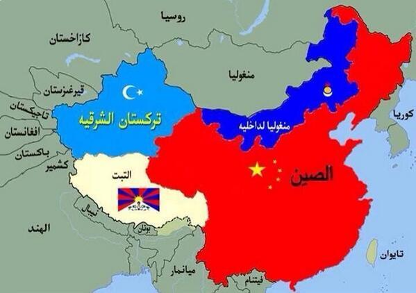 """تقارير صينية تكشف معاملة """"بلا BpWBfIwIYAAifTU.jpg"""