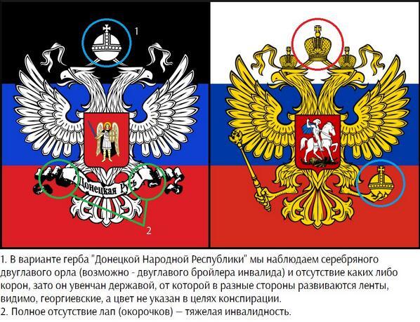 Террористы на Донетчине похитили преподавателя за проукраинскую позицию - Цензор.НЕТ 552