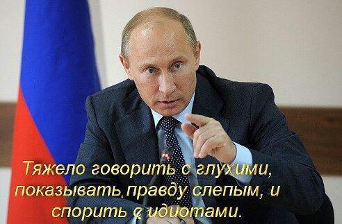 Какой должна стать Россия - Страница 9 BpWP_MLIEAA70BD