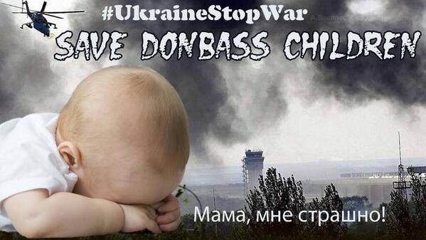 #SaveDonbassPeopleFromUKRArmy #EU #Ukraine #HumanRights #UN https://t.co/rNwD5hnX7W