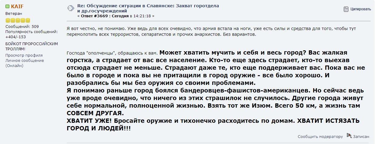Турчинов назначил и.о. председателя Краснолиманской РГА - Цензор.НЕТ 4296