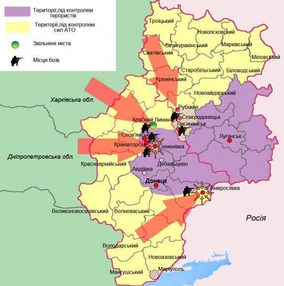 Тернопольские правоохранители выезжают в зону АТО для ротации - Цензор.НЕТ 3087