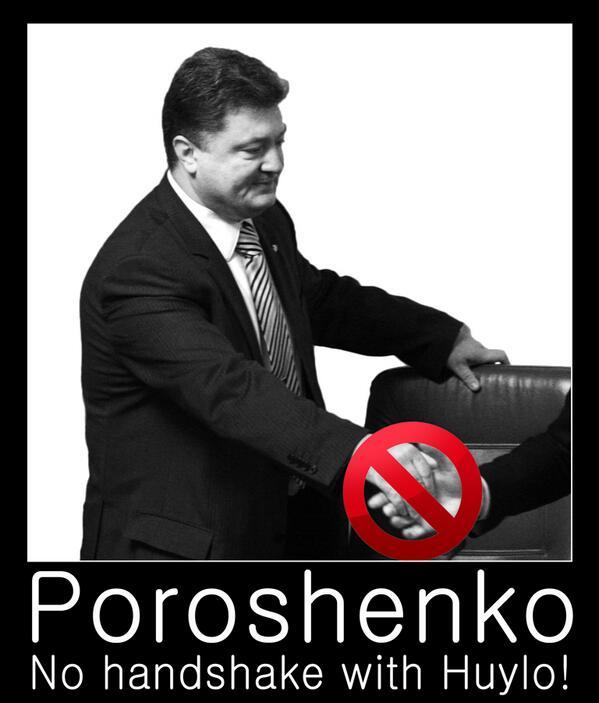 Из фракции ПР сбежали еще два народных депутата - Цензор.НЕТ 6924