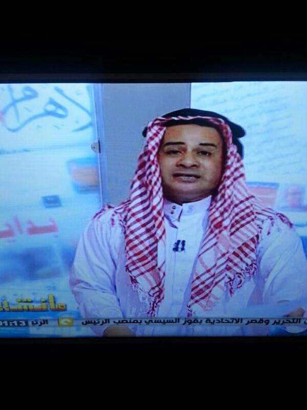 Twitter पर تطلي مذيع مصري يشكر السعودية على طريقته لو يشوفه ابومتعب ينظم لجماعة اﻻخوان Http T Co Q4a0sgwukb