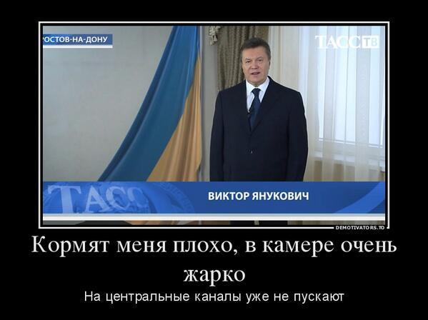 Кличко уволил Герегу с должности секретаря Киевсовета - Цензор.НЕТ 9097