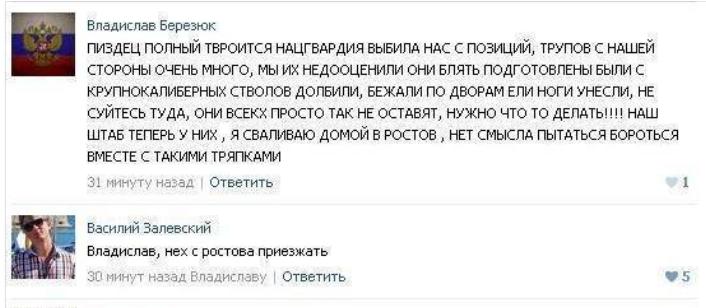 """Террористы создают опорную базу в районе погранпункта """"Должанский"""" на границе с РФ, - Тымчук - Цензор.НЕТ 2773"""