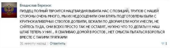 """Похищенных террористами """"ДНР"""" детей из Снежного обещают отпустить в Украину уже сегодня, - генконсул - Цензор.НЕТ 1454"""