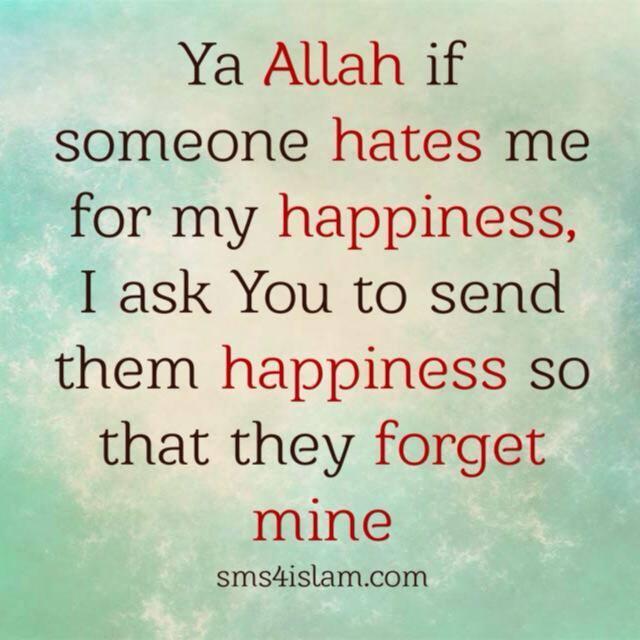 ya allah help me in arabic - photo #25