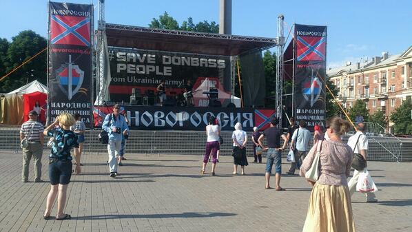 """Воины батальона """"Днепр"""" направлены на защиту государственной границы - Цензор.НЕТ 3553"""