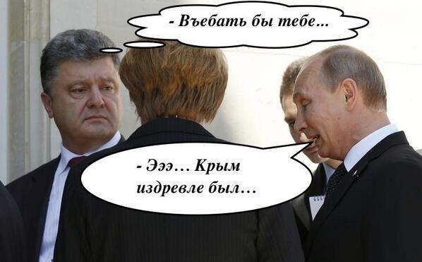 Выборы в Госдуму РФ нелегитимны, поскольку проводятся в оккупированном Крыму, - Климкин - Цензор.НЕТ 9982