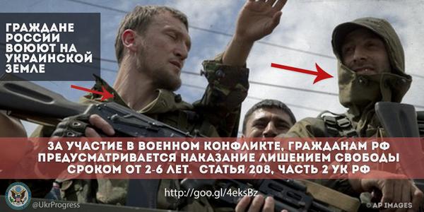 """Воины батальона """"Днепр"""" направлены на защиту государственной границы - Цензор.НЕТ 6290"""