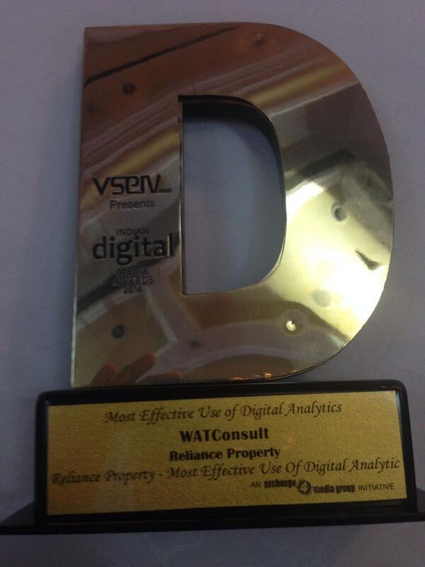 Here is the GOLD award for digital analytics!! #14idma http://t.co/G5pV28fRwJ