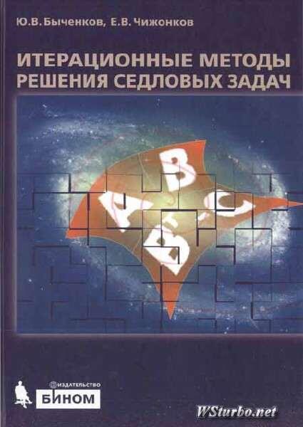 book apos theory a framework for