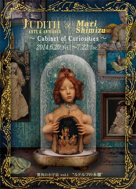 6月20日より代官山JUDITH ARTS & ANTIQUES×清水真理人形展「驚異の小宇宙〜ルドルフの本棚」ルネサンス・グロテスク、ゴシックを凝縮した異端美のコレクション。聖人伝に由来する遺物や異形の生き物、ヴァニタス、解剖標本の http://t.co/IYkoTNyFnz
