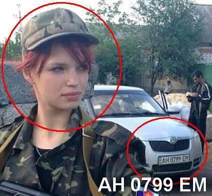 Силовики до сих пор ищут двух пилотов сбитого террористами над Славянском Ан-26, - Селезнев - Цензор.НЕТ 7473
