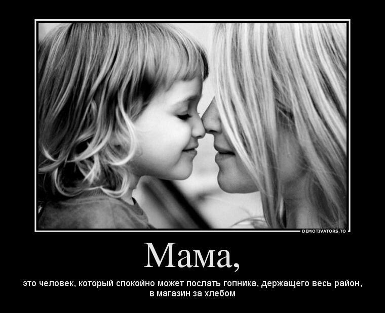 Февраля, картинки мать и дитя со смыслом