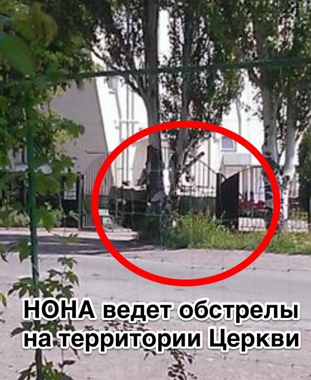 Под Славянском идут бои: террористы стреляют с территории церкви - Цензор.НЕТ 3150
