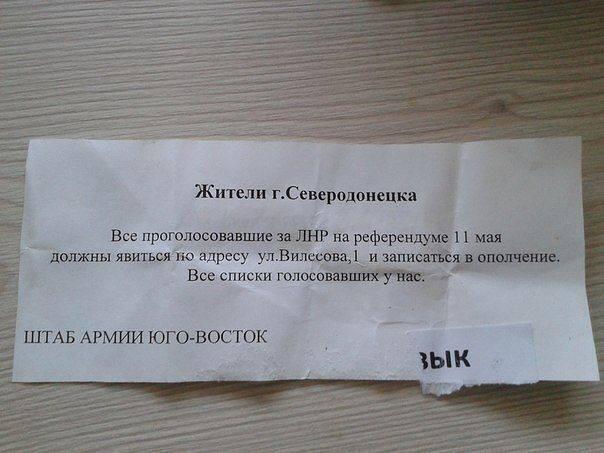 Из Славянска эвакуировали 120 детей - Цензор.НЕТ 6404