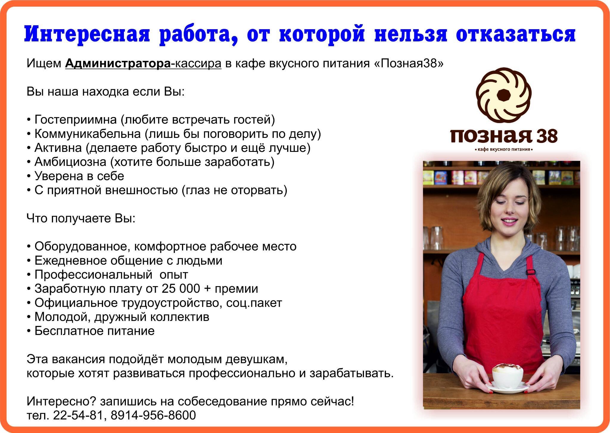 Работа в иркутске удаленное биржи для фрилансеров