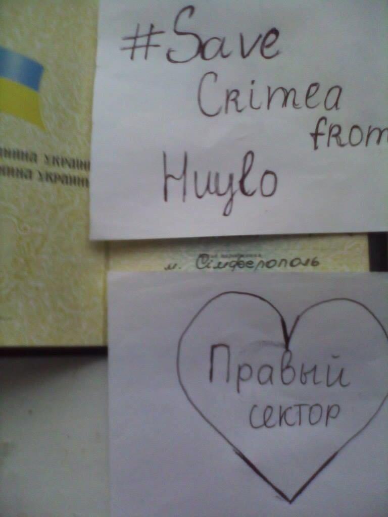 Неизвестные опечатали квартиру общественного активиста в Крыму - Цензор.НЕТ 6099