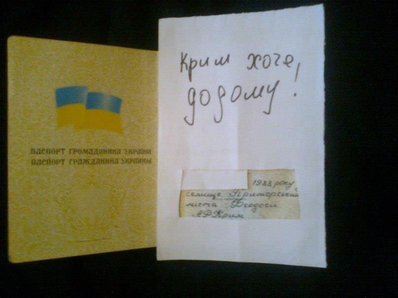 Неизвестные опечатали квартиру общественного активиста в Крыму - Цензор.НЕТ 293